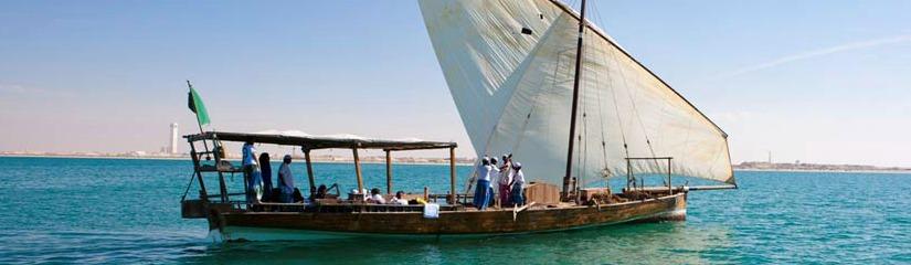 Arabian Gulf úticél